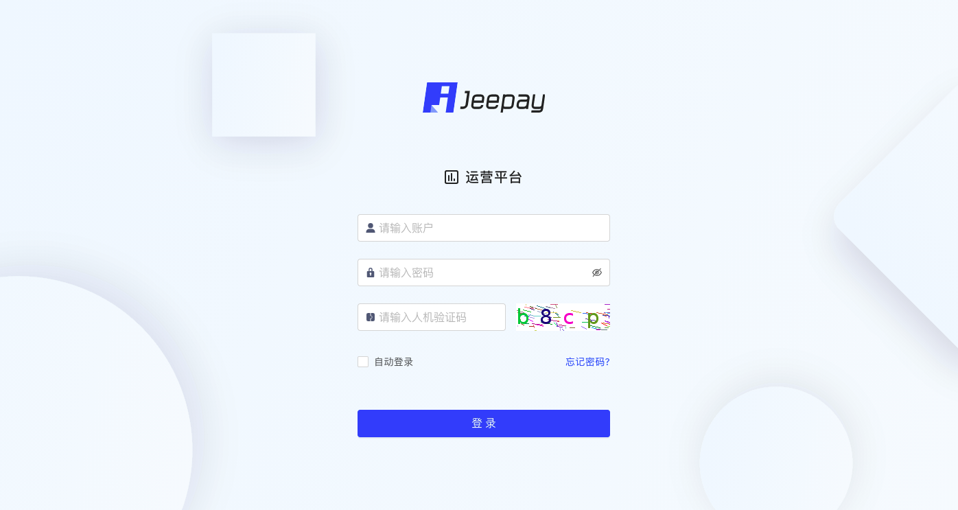 Jeepay演示界面